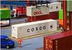 40' Hi-Cube Kühlcontainer COSCO