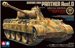 German Tank Panther Ausf.D Special Edition