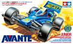Avante Jr 30th Anniversary Special