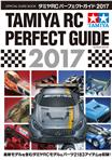 Tamiya RC Perfect Guide 2017 (Japanisch)