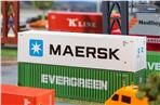 40 Hi-Cube Refrigerator Container MAERSK